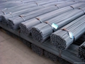 China Manufacturer Steel Rebar for Construction and buliding Material