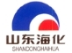 山东海化集团有限公司