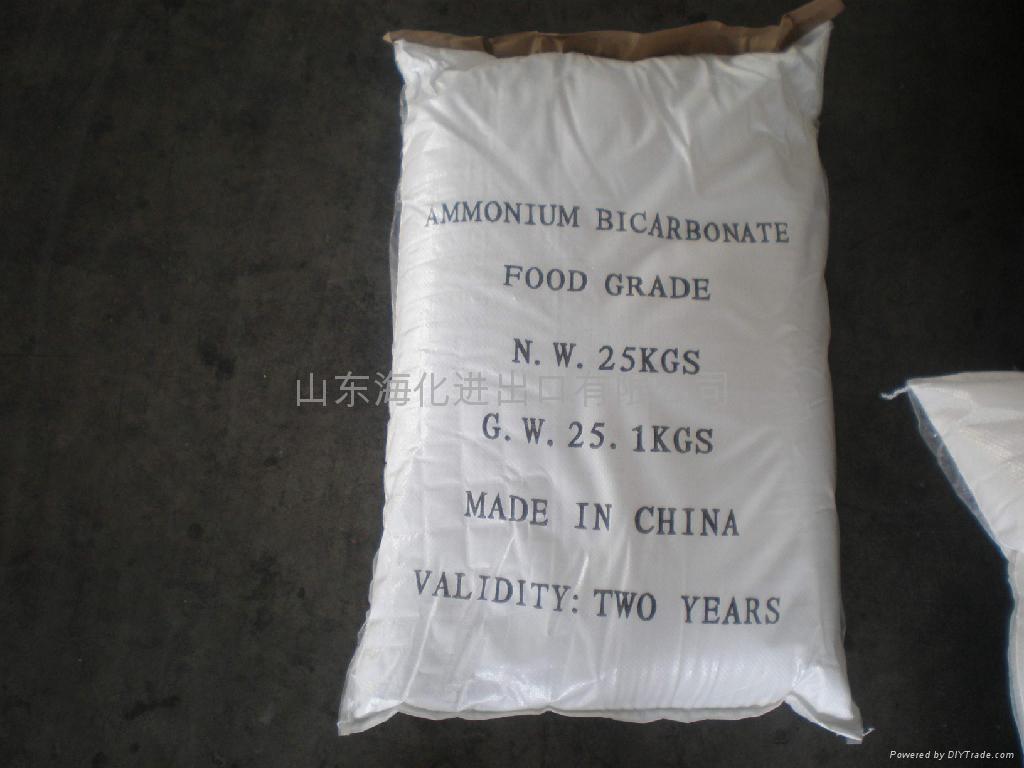 Ammonium Bicarbonate Food Grade 1