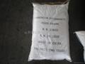 食品級碳酸氫銨