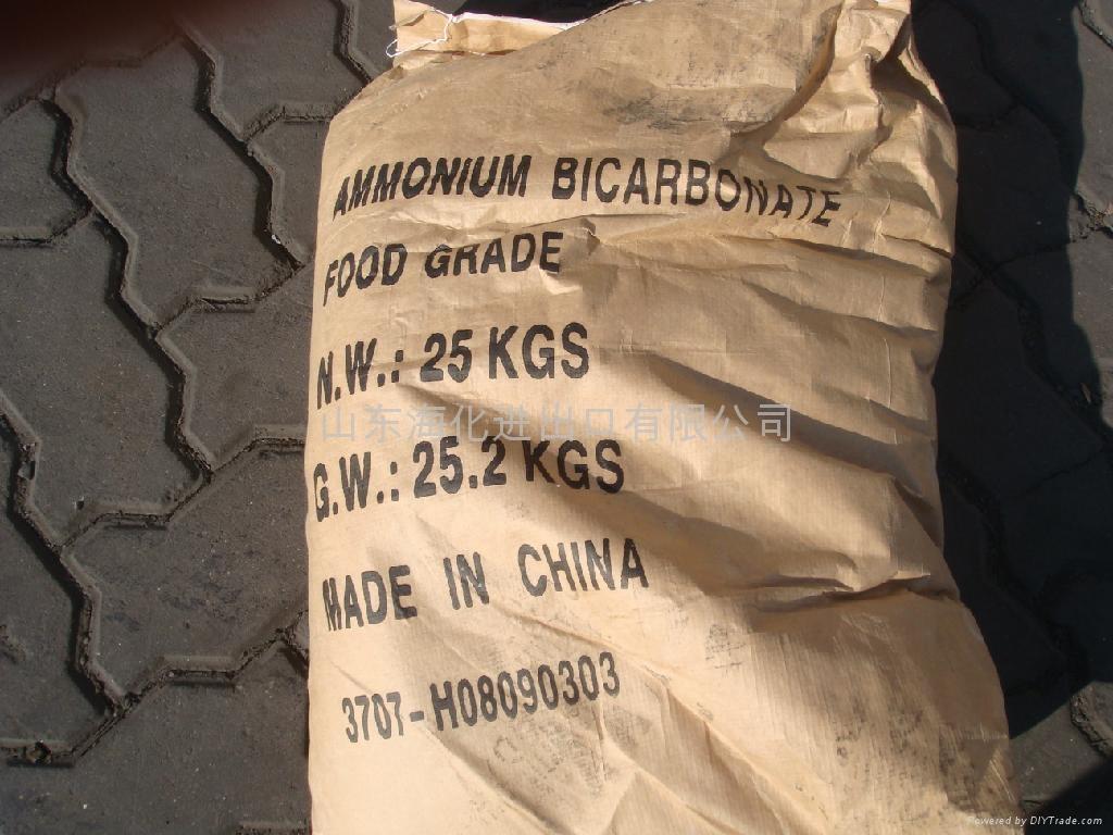 Ammonium Bicarbonate Industrial Grade 5