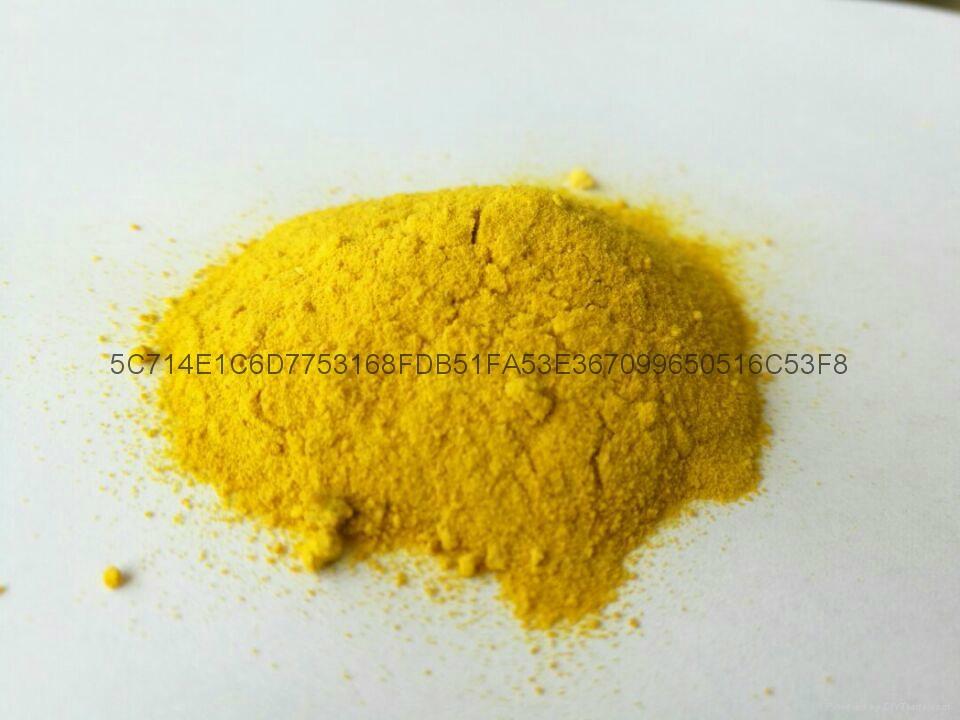 聚合氯化铝 2