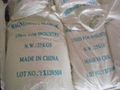 MAGNESIUM CHLORIDE(ANHYDROUS) 1