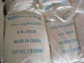 氯化鎂(無水)
