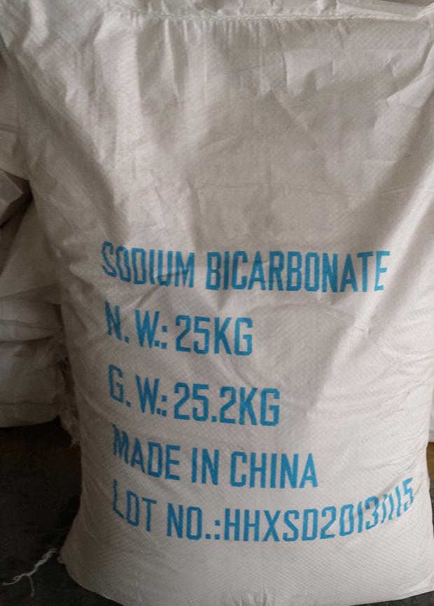 食品级碳酸氢钠 2