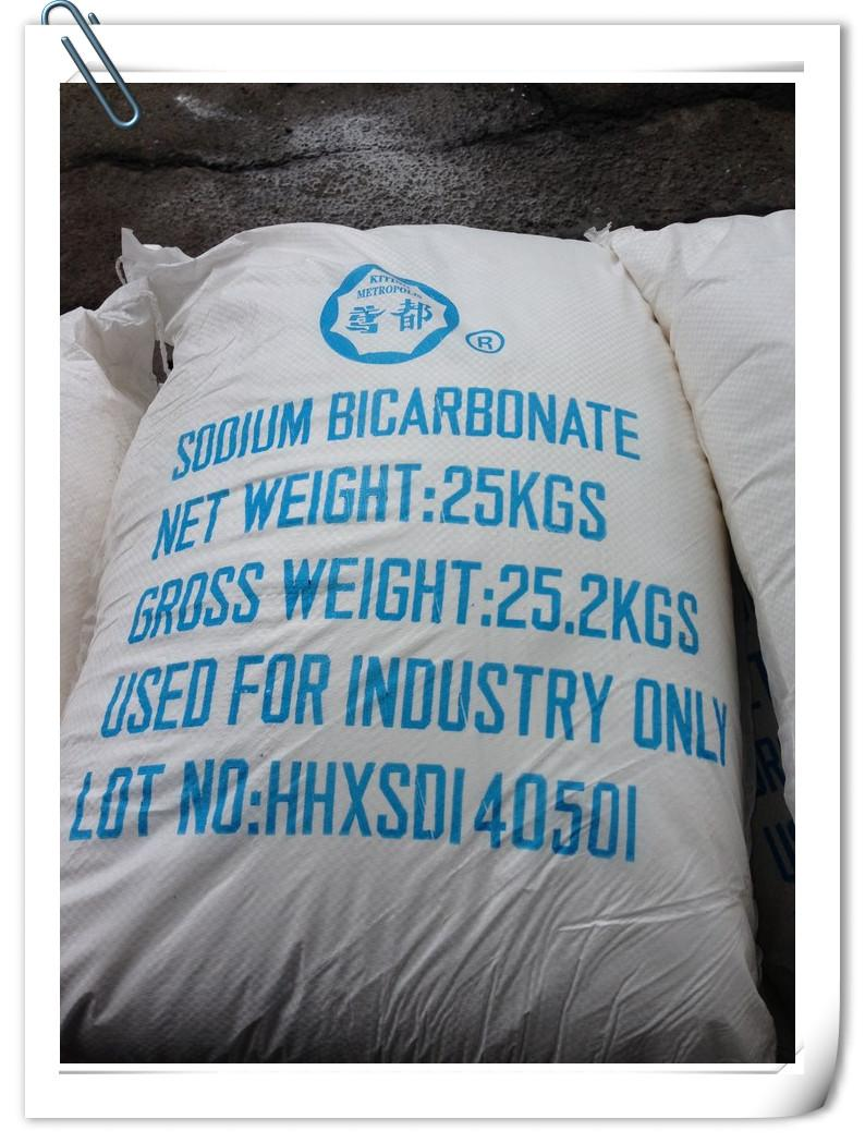 SODIUM BICARBONATE INDUSTRIAL GRADE 2