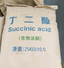 SUCCINIC ACID (Hot Product - 1*)