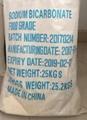 碳酸氫鈉(小甦打) 3