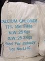 氯化钙 2