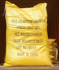 聚合氯化鋁 (熱門產品 - 1*)