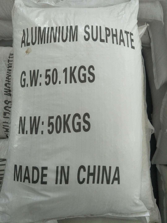 硫酸铝 1