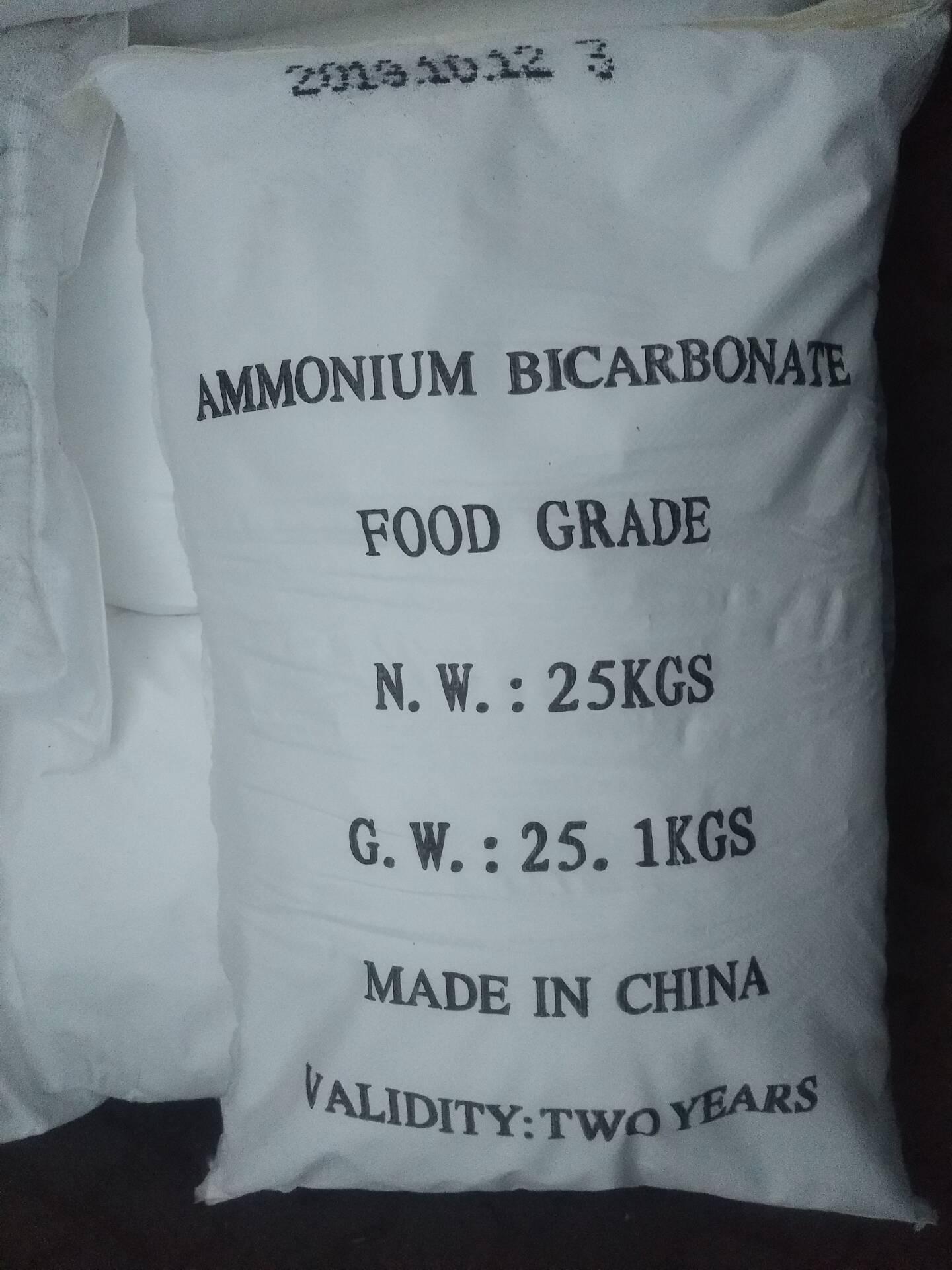 AMMONIUM BICARBONATE 1