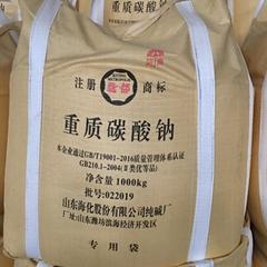 重質碳酸鈉 (熱門產品 - 1*)