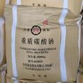 soda ash dense HS 28362000 for glasses 2