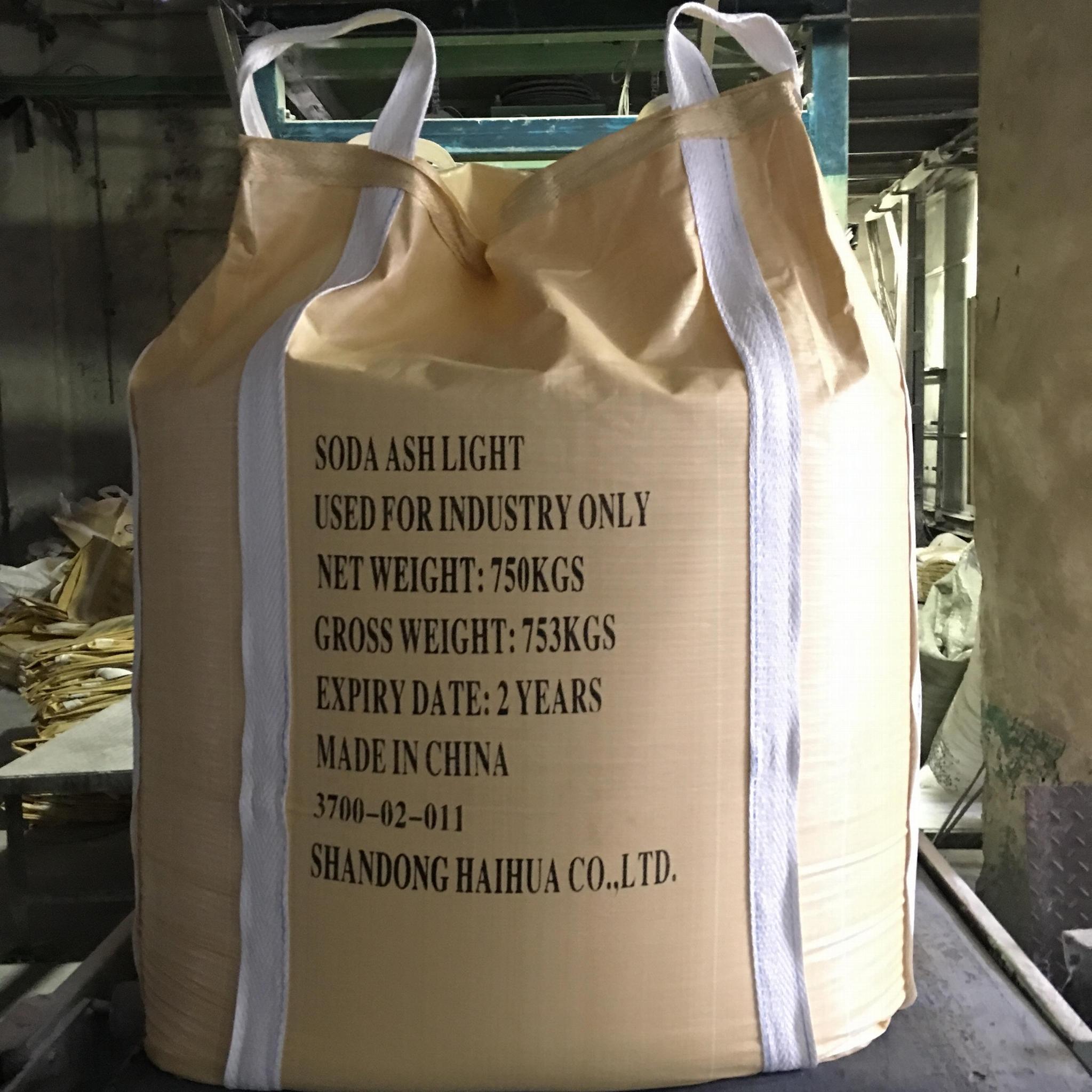 轻质碳酸钠用作洗涤剂生产 1