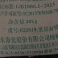 轻质碳酸钠用作洗涤剂生产