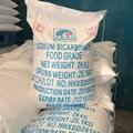 SODIUM BICARBONATE FEED GRADE
