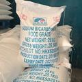 sodium bicrbonate feed grade 99.2%