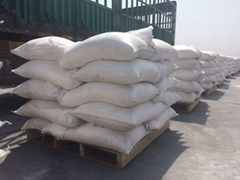 sodium bicrbonate feed grade 99.2%