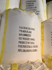 片状氯化钙