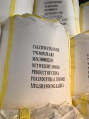 片狀氯化鈣 (熱門產品 - 1*)