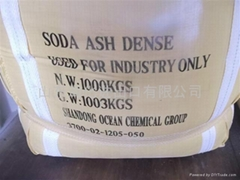 SODA ASH DENSE (Hot Product - 1*)