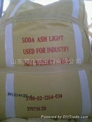 SODA ASH LIGHT (Hot Product - 1*)