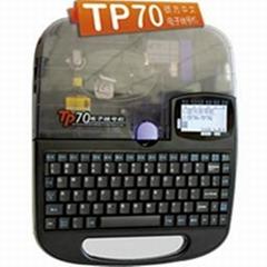 銷售TP70碩方電子線號機