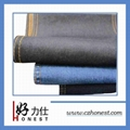 T/C Denim Fabric