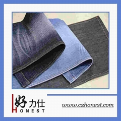 Cotton Polyester Denim Fabric for Garment (HLS-0371)