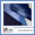 Cotton Polyester Denim Fabric for