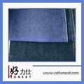 Denim Fabric for Clothes