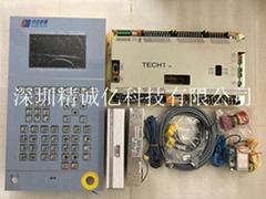 申達注塑機電路板弘訊TECH1H電腦維修解鎖