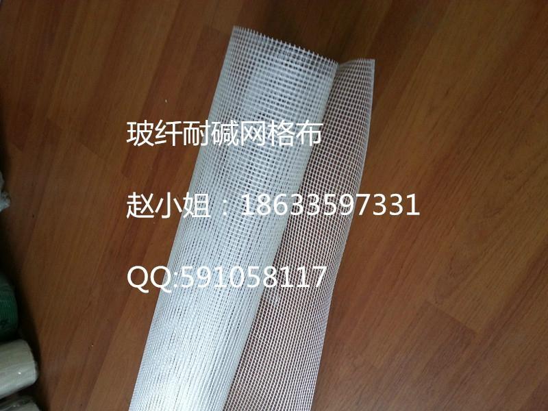 4mm 145克外墙耐碱保温网格布 3