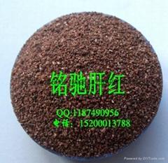 肝红天然彩砂