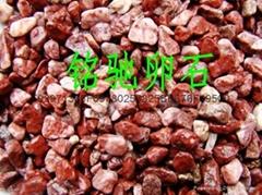 紫罗兰鸡血红卵石