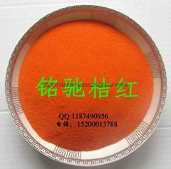 紅色燒結染色彩砂
