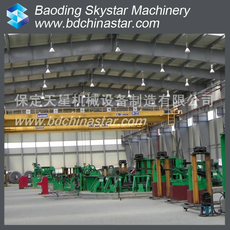 High Frequency Welded H beam production line 1