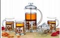 HGP-03-018 350ml coffee maker 1