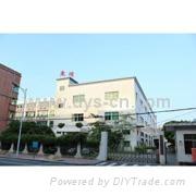 Dongguan dongsong electronics co., LTD