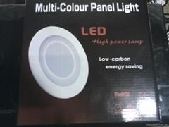 LED双色天花筒灯
