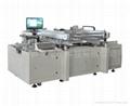 PCB製程全自動絲印機