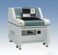 AOI自動光學檢測儀