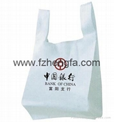 Printed non-woven pp shopping grocery bags