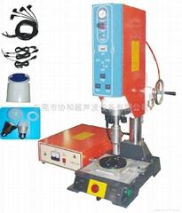 深圳電子產品超聲波分體焊接機