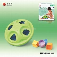 educational toy shape sorter