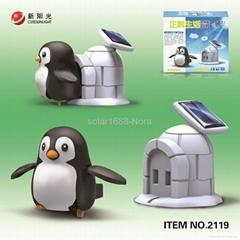 Penguin life-solar kit
