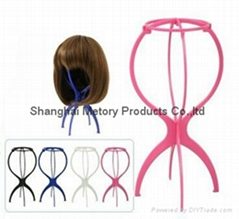 Plastic foldable wig sta