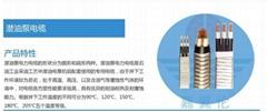 潛油電力電纜 QYPF