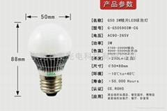 GMA谷麦G50鳍片球泡灯3W